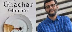 A Kannada writer of great repute, Vivek Shanbhag has published two plays, three novels and five collections of stories. His novel Ghachar Ghochar, recently published in English – in Srinath Perur's eloquent translation – reveals a consummate fiction writer at the height of his powers. He speaks about