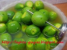 Cooking Time, Cooking Recipes, Cypriot Food, Greek Sweets, Sweets Cake, Marmalade, Sweet Recipes, Lime, Tasty
