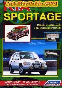 Download free - KIA SPORTAGE petrol / diesel (1994-2000) repair manual: Image:… by autorepguide.com