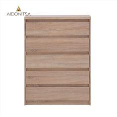 Συρταριέρα LAHTI 83*40*115 κατάλληλη για το σαλόνι και το υπνοδωμάτιο. Από την Alphab2b.gr Bamboo Cutting Board, Drawers, Furniture, Home, Set Of Drawers, Ad Home, Home Furnishings, Homes, Chest Of Drawers