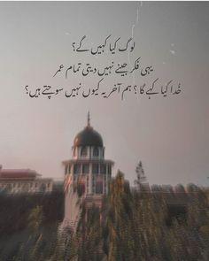 Funny Attitude Quotes, True Feelings Quotes, Poetry Feelings, Reality Quotes, Mood Quotes, Poetry Quotes In Urdu, Urdu Poetry Romantic, Urdu Quotes, Wisdom Quotes
