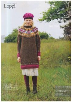 ISSUU - KNITTING0065 by poohquiltshop