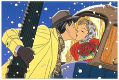 Amazon.co.jp: わたせせいぞう ポストカード(W96002): 文房具・オフィス用品 Pop Art Illustration, Japanese Illustration, Cartoons Love, Manga Drawing, Art Cars, Comic Art, Drawings, Artwork, Artist