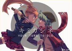 Rpg Horror Games, Art Folder, Nagito Komaeda, I Hate My Life, Cute Anime Wallpaper, Best Games, Female Characters, Cute Pictures, Fandoms