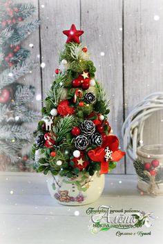 ♥ ТОПИАРИЙ ♥ ЁЛОЧКИ ♥ ВЕНКИ ОБОДКИ ♥СПб♥ Christmas Craft Fair, Christmas Star Decorations, Christmas Centerpieces, Xmas Ornaments, Christmas Projects, Handmade Christmas, Holiday Crafts, Christmas Wreaths, Merry Christmas And Happy New Year