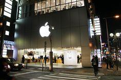 Apple Store Fukuoka Tenjin Japan