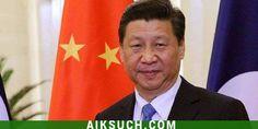 چین ، پاکستان کو کتنے بحری جہاز اور آبدوزیں دینے جا رہا ہے، دشمن ممالک کی نیندیں حرام -
