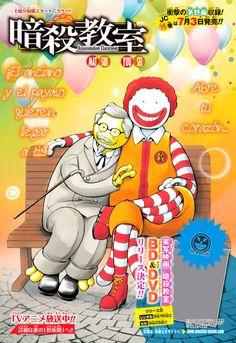 Ronald McDonald Korosensei