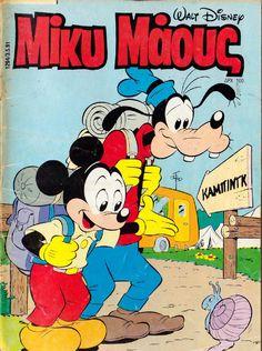 Μικυ Μαους 1294 Disney Magic, Walt Disney, My Childhood Memories, My Memory, Vintage Books, Book Series, Mickey Mouse, Nostalgia, Comic Books