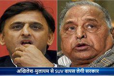 पूर्व मुख्यमंत्रियों की सुरक्षा में कटौती उत्तर प्रदेश की योगी सरकार ने राज्य के पूर्व मुख्यमंत्रियों की सुरक्षा में कटौती की है for more: http://pratinidhi.tv/Top_Story.aspx?Nid=8623