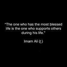 Quran Quotes Inspirational, Islamic Love Quotes, Muslim Quotes, Religious Quotes, Motivational Quotes, Wisdom Quotes, True Quotes, Words Quotes, Best Quotes