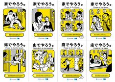 Etiquette in Japan – From a Western Perspective Japan Graphic Design, Japan Design, Ad Design, Japanese Teacher, Editorial, Information Design, Poster Ads, Line Illustration, Pictogram