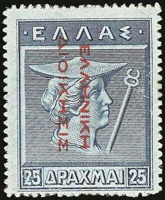 WEB Auction 29 LIVE BIDS! Ends 20-Dec-2015 19:00  Lot 00209 | * 25dr.,m. (Hellas 289).  https://www.karamitsos.com/auctionLot.php?auction=29&lot=131694
