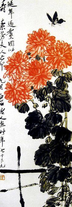 Qi Baishi was an influential Chinese painter. Sumi E Painting, Japan Painting, China Painting, Chinese Prints, China Art, Word Art, Japanese Art, Flower Art, Lotus