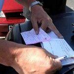 Kary wynikające z braku rejestracji swojej bazy w GIODO.