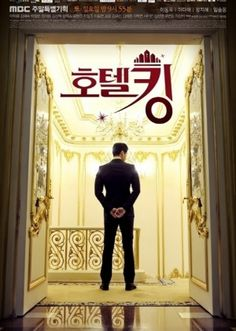 Hotel King - This drama is DAEBAK (yes, in all caps!) If you are looking for an over the top, borderline campy, drama filled with secrets, betrayals, tragedy, passion, murder, revenge, star-crossed lovers, super villains, and some witty banter for balance, that just happens to take place in a hotel, then this drama is perfect for you! For 32 episodes I couldn't wait to see what crazy thing would happen next. #kdrama