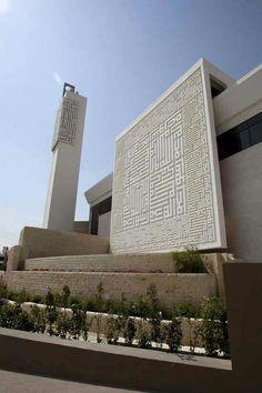 Naji Al-Hamshri Moschee in Jordanien - Beautiful architecture - Architecture Design, Architecture Artists, Mosque Architecture, Religious Architecture, Facade Design, Beautiful Architecture, Beautiful Mosques, Building Design, Images