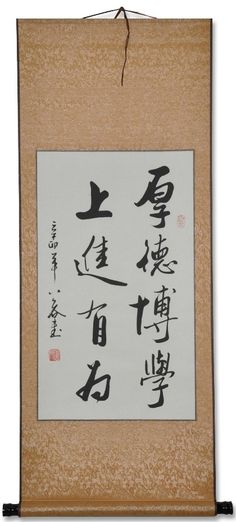 Strive for Virtue and Knowledge 厚德博学 上进有为 Chinese Character Calligraphy, Custom Name in Chinese Calligraphy online with Poetry by Calligrapher Writing words art of calligraphy; Rice paper Traditional scroll calligraphy. USD $ 56.00