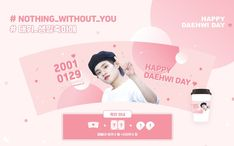 Banner Sample, Cup Sleeve, Sleeve Designs, Bts Wallpaper, Aesthetic Pictures, Photo Book, Style Guides, Slogan, Branding