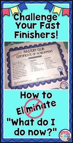 Challenge fast finishers with Mastery Club. It's FREE on TpT too!! Mrs. Renz Class.