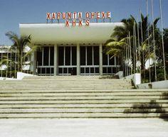 Somali Parliament in Mogadishu- Xarunta Dhexe XHKS