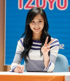 Post with 319 views. Evil Girl, Chou Tzu Yu, Twice Once, Tzuyu Twice, Hyouka, Trending Memes, Korean Girl Groups, Kpop Girls, Actors & Actresses