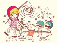 One Piece, Corazon, Law, heart pirates