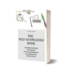 The self-knowledge book Self Improvement, Self Love, Craft Supplies, Knowledge, Challenges, Quotes, Books, Quotations, Self Esteem