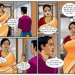 People are looking for :babu badmash velamma hiNdi epIsode pdf download (1)velamma babu badmash hindi pdf (1)vellamma her boy toy sex stories (1)vellamma sex stories episode 25 (1)velma babu badmash episode 25 pdf (1)