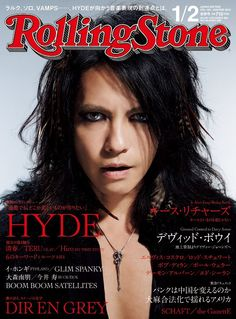 """Japan Magazine """"Rolling Stone Japan Edition"""" 2016 January / February Issue.  Cover: #HYDE 
