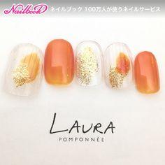 Orange tone and specks of gold