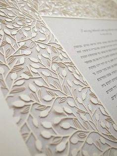 New Papercut Ketubah - Lace Leaves white on white