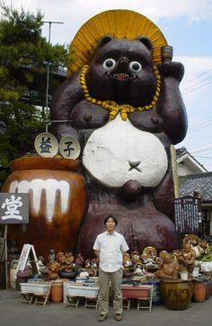 tanuki   tanukiが撮影した写真集