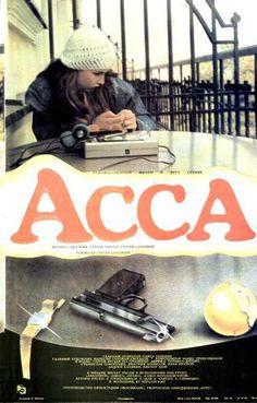 Assa (1987) by Sergey Solovyov