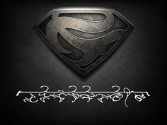I am Caolan-Veks (Caolan of the house of VEKS). Join your own Kryptonian House… Ayelet Zurer, I Am David, Legendary Pictures, Michael Shannon, Russell Crowe, Kevin Costner, Out Of My Mind, Fantasy Weapons, Smallville