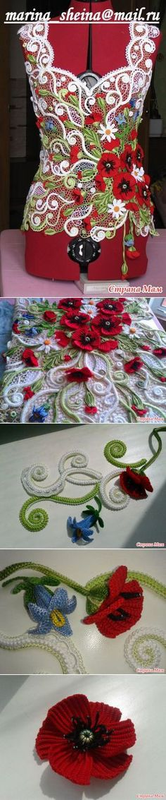 DIY Romanian Lace Pictures, Ph