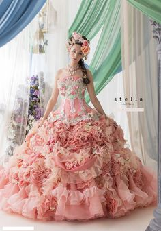 I'd LOVE to wear a Stella de Libero dress at the reception <3  (Only maybe in a darker shade of pink ^.^)