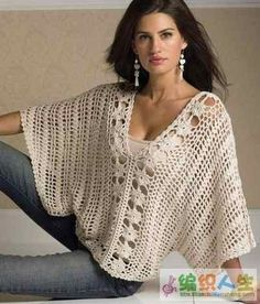 Crochet Top PDF Pattern only - a crochet spring/summer crochet blouse sold by AsDidy on Storenvy - This is just the pattern for this item. It is easy to make and can be done in differnet sizes. The pattern is PDF format For more information - convo me Pull Crochet, Gilet Crochet, Mode Crochet, Crochet Jacket, Crochet Blouse, Crochet Stitches, Knit Crochet, Crochet Tops, Crochet Sweaters