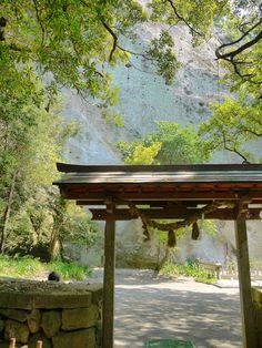 花の窟神社 : 熊野市, 三重県