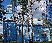 Cerkiew Opieki Matki Bożej w Dubiczach Cerkiewnych – Wikipedia, wolna encyklopedia