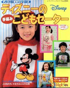 几十款DISENY儿童毛衣作品带图解 - jeeny - Picasa Webalbumok
