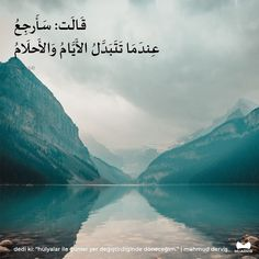 Art Quotes, Life Quotes, Learn Turkish, Turkish Language, Autumn Coffee, Beautiful Arabic Words, Meant To Be, Mountains, Travel