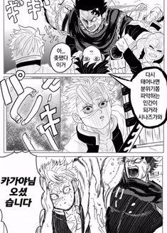 Naruto Ship, Fate Anime Series, Estilo Anime, Berserk, Fate Zero, Slayer Anime, Anime Demon, All Anime, Doujinshi