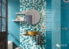 Nice tile, Tiling, tiled finished, artistic atmosphere and fashion style. Blossom Age Series 5