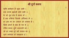 Hindi shri durga pdf kavach