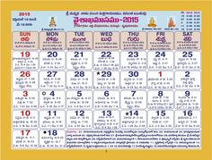 Venkatrama and co telugu calendar 2012