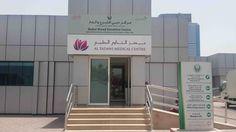 Al Tadawi Clinic_Electrical Project @ Emigration Office, Al Jafiliya