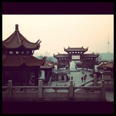 I really want to go on the school trip to China!    Wuhan, China