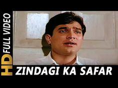 Zindagi Ka Safar Hai Ye Kaisa Safar | Kishore Kumar | Safar 1970 Songs |...
