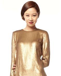 Iseul PB - Gong Hyo-jin